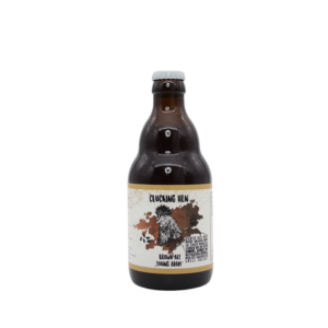 young-adam-clucking-hen-brown-ale